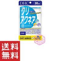 DHC クリアクネア 30日分 サプリメント