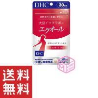 DHC 大豆イソフラボン エクオール 30日分 30粒 サプリメント