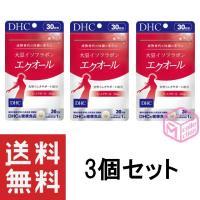 DHC 大豆イソフラボン エクオール 30日分 30粒 ×3個セット サプリメント