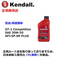 ・ Kendall GT-1 HP Motor Oil ・ 仕様: SAE 20W-50  API:...