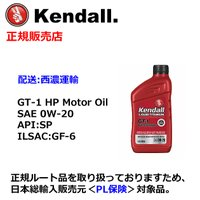 ・ Kendall GT-1 Synthetic Blend Motor Oil ・ 粘度: SAE...