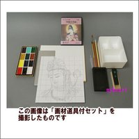 【宅配便通常送料0円】 仏像のお顔の基本を学びましょう! 仏画について基本的な筆の使い方や顔彩の使い...