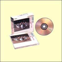 【通常送料0円】 中学校・高校で大人気のフォークダンスの曲を集めたベスト盤!! 【商品内容】CD3枚...