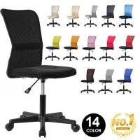 オフィスチェア メッシュ オフィスチェアー ワークチェア パソコンチェア メッシュチェア 椅子 チェア チェアー