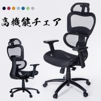 オフィスチェア メッシュ  パソコンチェア ワークチェア オフィスチェアー ロッキング  椅子