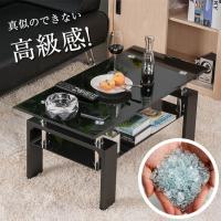 キャッシュレス決済で5%ボーナスライト還元 テーブル センターテーブル ガラス ガラステーブル リビングテーブル ローテーブル ガラス 北欧 送料無料