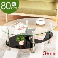センターテーブル ローテーブル ガラス 楕円  リビングテーブル 高級感  センターテーブル 無垢 シンプル モダン 北欧 コーヒーテーブル