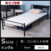 【カラー】  ブラック/ホワイト 【耐荷重】 100kg 【ご注意】 ※本商品は同梱不可となります。...