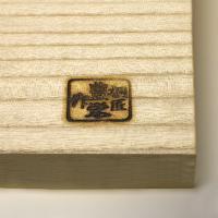 日本製 桐のまな板 35cm|myhome|03