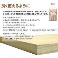 新米のおいしさを守る 桐の米びつ 無地 5kg 米びつ おしゃれ 高級 日本製 桐|myhome|11