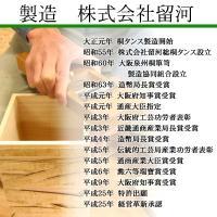 新米のおいしさを守る 桐の米びつ 無地 5kg 米びつ おしゃれ 高級 日本製 桐|myhome|13