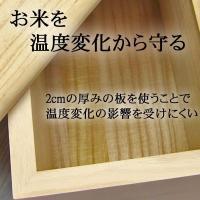 新米のおいしさを守る 桐の米びつ 無地 5kg 米びつ おしゃれ 高級 日本製 桐|myhome|04