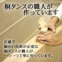 米びつ おしゃれ 無地 5kg  高級 日本製 桐|myhome|05