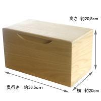 新米のおいしさを守る 桐の米びつ 無地 5kg 米びつ おしゃれ 高級 日本製 桐|myhome|06