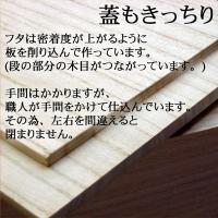 新米のおいしさを守る 桐の米びつ 無地 5kg 米びつ おしゃれ 高級 日本製 桐|myhome|07