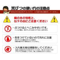 新米のおいしさを守る 桐の米びつ 無地 5kg 米びつ おしゃれ 高級 日本製 桐|myhome|08