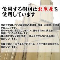 新米のおいしさを守る 桐の米びつ 無地 5kg 米びつ おしゃれ 高級 日本製 桐|myhome|09