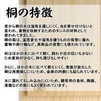 新米のおいしさを守る 桐の米びつ 無地 5kg 米びつ おしゃれ 高級 日本製 桐|myhome|10