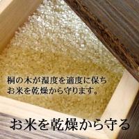 米びつ おしゃれ 焼桐 5kg  日本製 桐 高級|myhome|02