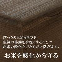 米びつ おしゃれ 焼桐 5kg  日本製 桐 高級|myhome|03