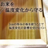 米びつ おしゃれ 焼桐 5kg  日本製 桐 高級|myhome|04