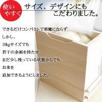 日本製 桐 米びつ 一合計量  無地 10kg  高級 おしゃれ 泉州 留河 myhome 08