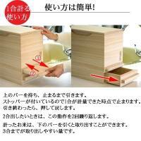 米びつ おしゃれ 一合計量  無地 30kg 日本製 桐 泉州 留河  高級|myhome|04