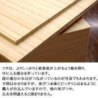 米びつ おしゃれ 一合計量  無地 30kg 日本製 桐 泉州 留河  高級|myhome|07