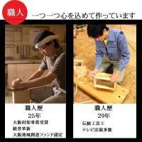 米びつ おしゃれ 一合計量  無地 30kg 日本製 桐 泉州 留河  高級|myhome|10
