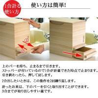 米びつ おしゃれ 一合計量  無地 5kg キャスター付き 日本製 桐 泉州留河  高級|myhome|04