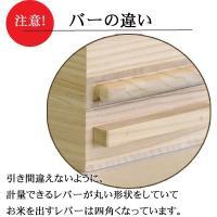 米びつ おしゃれ 一合計量  無地 5kg キャスター付き 日本製 桐 泉州留河  高級|myhome|05