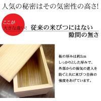 米びつ おしゃれ 一合計量  無地 5kg キャスター付き 日本製 桐 泉州留河  高級|myhome|06
