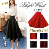 <商品内容> スカート 1点  <サイズ> ■採寸(平置き)  Sサイズ:総丈 60cm ウエスト6...
