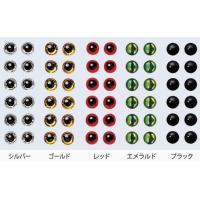 *通常、12個入りですが、各カラー7mmサイズは10個入りとなります。