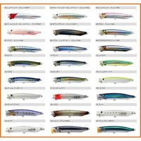 CFP175 Floating 175mm 87g* Surface 別売 H#9     ※即日発...