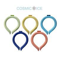 コスミックアイスネックバンド【Mサイズ】 首 ひんやり 暑さ対策 アウトドア マジックアイス 熱中症対策  冷却グッズ ネッククーラー