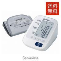 <送料無料!>HEM-7131 オムロン カフが正しく巻けているかをチェックしてくれる機能つき 上腕式電子血圧計