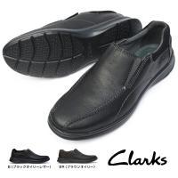 クラークス 靴 スリッポン コトレルステップ 030J メンズ ローファー レザー 本革