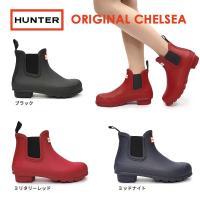 1850年スコットランドの首都エジンバラで設立された伝統的なラバーブーツの老舗ブランド「HUNTER...