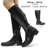 マドラス社「missy des missy」のブーツ。 艶のある味わい深いレザーのロングブーツです。...