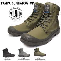 """フランス発のおしゃれなスニーカーパラディウム。PALLADIUMの起源である""""Pampa""""の形をその..."""