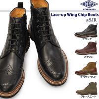 在庫限り、早い者勝ち。 味感のある艶レザーを使用したアメリカンテイストのウィングチップブーツ。履きこ...