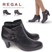 ラスト1足。在庫限り。シンプルなデザインと上質な素材感で女性らしさを演出する「リーガル」。シンプルで...