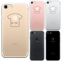 iPhone7 iPhone8 の洗練されたデザインを活かしたまま装着する スマホ スマートフォン ...