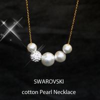 ■5粒 スワロフスキーパヴェボール コットンパール デザインネックレス  軽くて着けやすいコットンパ...