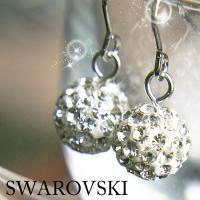 ■スワロフスキー パヴェボール ピアス スワロフスキーパヴェボールが目立つシンプルなフックピアス  ...