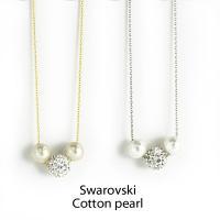 スワロフスキークリスタルは輝きが美しく 繊細さと華やかなパヴェボールとコットンパールのネックレス シ...