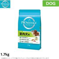 商品名  室内犬用 ターキー  内容量  1.7kg  カロリー  355kcal / 100g