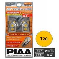 ■PIAA(ピア)  ■T20 アンバー(オレンジ) ■230lm ■1セット(2個入り) ■12V...