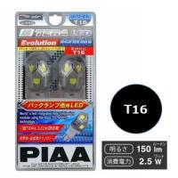 ■PIAA(ピア)  ■T16 ホワイト ■6000K 150lm ■1セット(2個入り) ■12V...